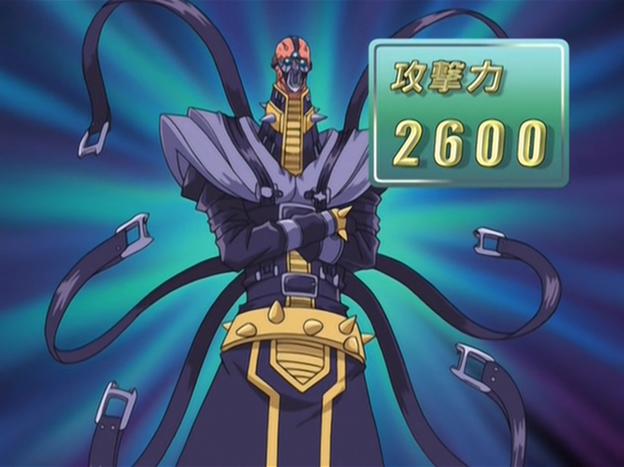 File:JinzoLord-JP-Anime-GX-NC.png