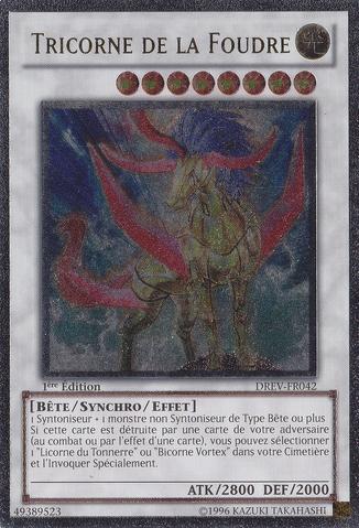 File:LightningTricorn-DREV-FR-UtR-1E.png
