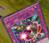OverlayHunt-JP-Anime-ZX