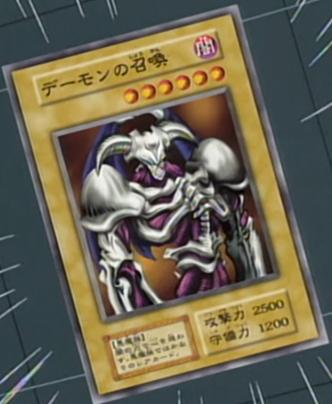 File:SummonedSkull-JP-Anime-DM.png