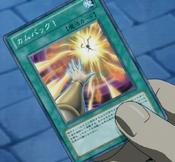 Comeback-JP-Anime-ZX