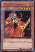 FirePrincess-BE01-JP-C