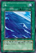 Umi-JP-Anime-5D