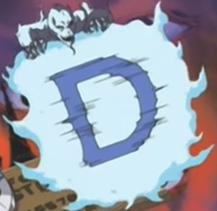 File:DestinyBoard-JP-Anime-DM-NC-2.png
