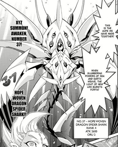 File:Number37HopeWovenDragonSpiderShark-EN-Manga-ZX-NC.png