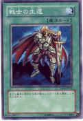 TheWarriorReturningAlive-YSD4-JP-C