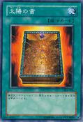 BookofTaiyou-DL5-JP-C