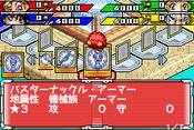 BusterKnuckle-DBT-JP-VG