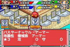 File:BusterKnuckle-DBT-JP-VG.png