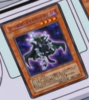 File:DestinyHERODiamondDude-JP-Anime-GX-2.png