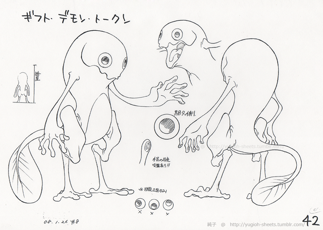 File:GiftFiendToken-JP-Anime-5D-ConceptArt.png