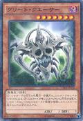 GreedQuasar-15AX-JP-MLR