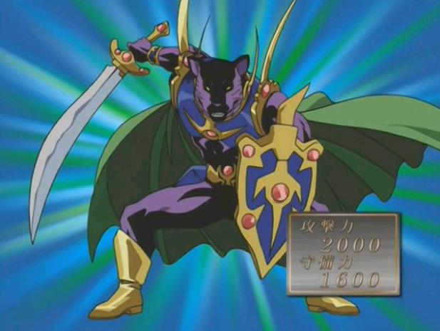File:PantherWarrior-JP-Anime-DM-NC.png