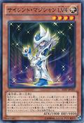 SilentMagicianLV4-15AY-JP-C