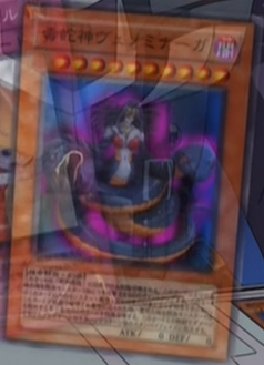 File:VennominagatheDeityofPoisonousSnakes-JP-Anime-GX.png