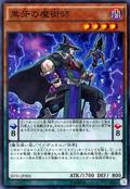 BlackFangMagician-SD31-JP-SR