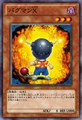 CrashbugX-JP-Anime-ZX