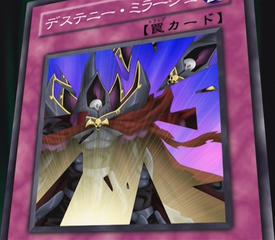DestinyMirage-JP-Anime-GX