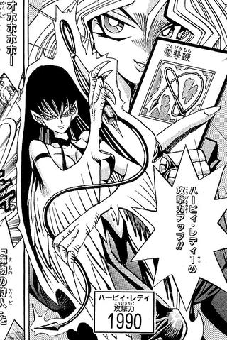 File:ElectroWhip-JP-Manga-DM-NC.png