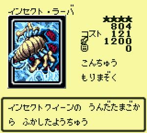 InsectLarva-DM4-JP-VG