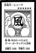 Kazejin-JP-Manga-DM