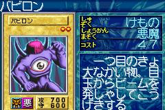 File:Meotoko-GB8-JP-VG.png