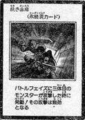 NarrowCorridor-JP-Manga-MW