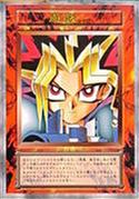 Yugi-VB3-JP-CC