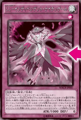 File:LyriluscIndependentNightingale-MACR-JP-OP.png