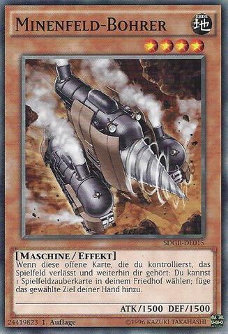File:Minefieldriller-SDGR-DE-C-1E.png