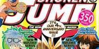 Shonen Jump Vol. 5, Issue 1 promotional card