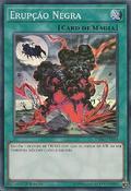 DarkEruption-DESO-PT-SR-1E