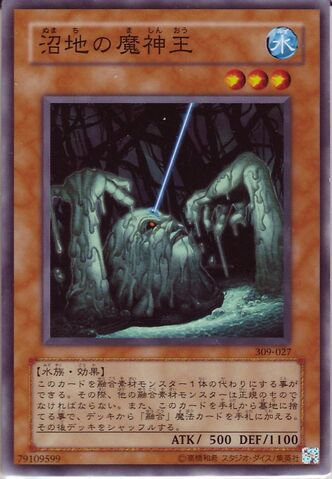 File:KingoftheSwamp-309-JP-C.jpg