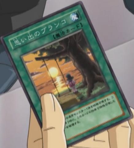 File:SwingofMemories-JP-Anime-GX-AA-2.png