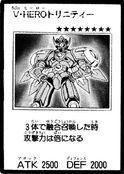 VisionHEROTrinity-JP-Manga-GX