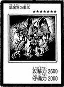 KingofYamimakai-JP-Manga-DM
