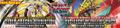 Thumbnail for version as of 17:32, September 18, 2014