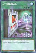 SummonBreaker-LTGY-TC-NR