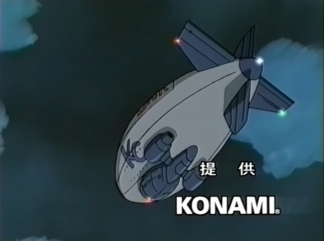 File:TV Special End Credit.png