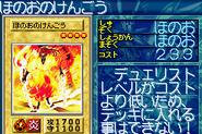 DarkfireSoldier2-GB8-JP-VG