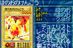 File:DarkfireSoldier2-GB8-JP-VG.png