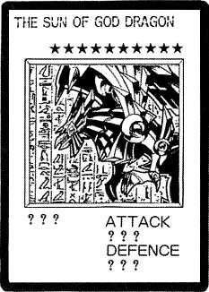 File:TheSunDragonRa-AE-Manga-DM.png