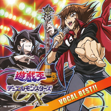 Yu-Gi-Oh-Duel-Monsters-GX-Vocal-Best
