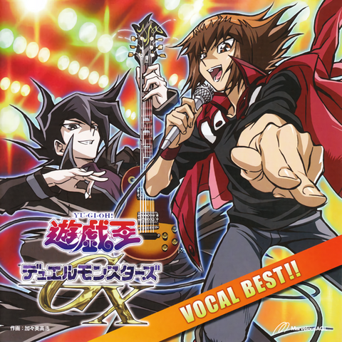 File:Yu-Gi-Oh-Duel-Monsters-GX-Vocal-Best.png