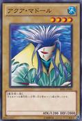 AquaMadoor-BE01-JP-C