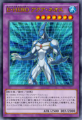 ElementalHEROAquaNeos-JP-Anime-AV