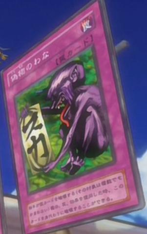 File:FakeTrap-JP-Anime-5D.png