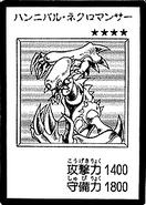 HannibalNecromancer-JP-Manga-DM