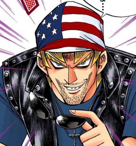File:Keith manga portal.png