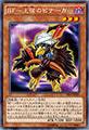 File:BlackwingPinakitheWaxingMoon-PP17-JP-OP.png